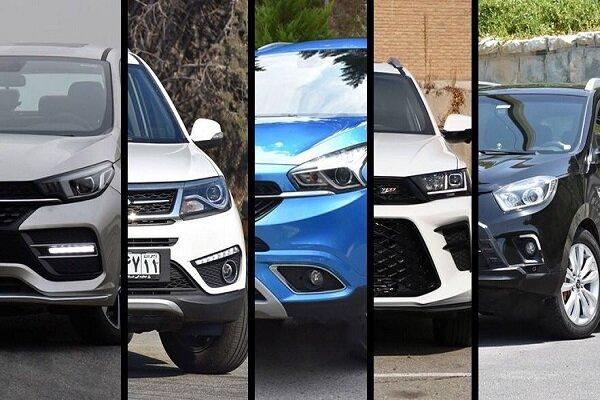لوازم یدکی انواع خودروهای چینی